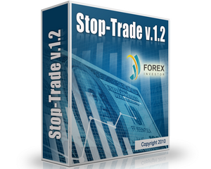 stop_trade