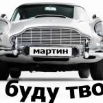 Kak pravilno rabotat s sovetnikami na martingeyle 150x150 - Как правильно работать с советниками на мартингейле?