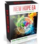 New Hope EA 150x150 - Cоветник Форекс New Hope EA