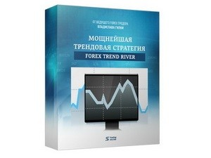 forex trend river 300x225 - Советник Forex Trend River