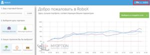 robox 4 300x110 - robox 4
