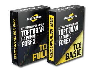 Trade Capital Bot 300x225 - форекс советник Trade Capital Bot