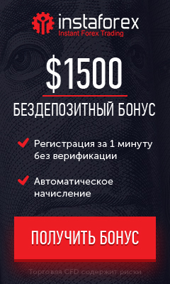 InstaForex