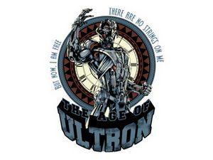 Форекс советник Ultron