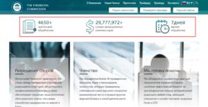 Torgovyj schet u brokera2 300x154 - Торговый счет у брокера