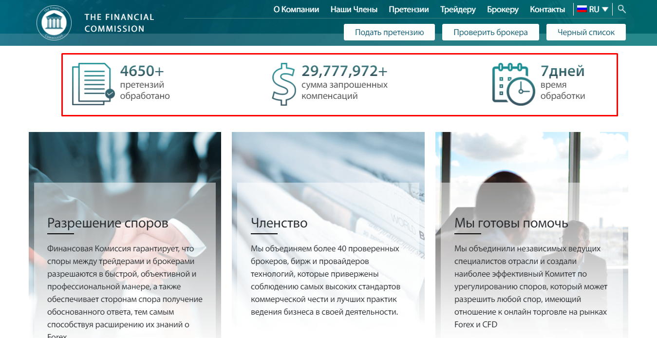 Torgovyj schet u brokera2 - Торговый счет у брокера